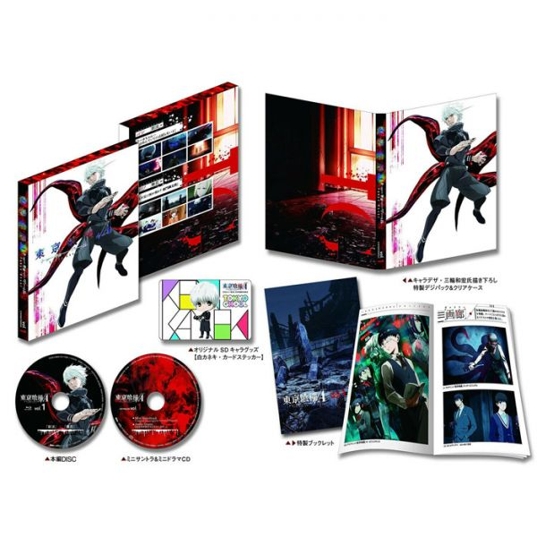 Tokyo Ghoul √A Limited Edition DVD
