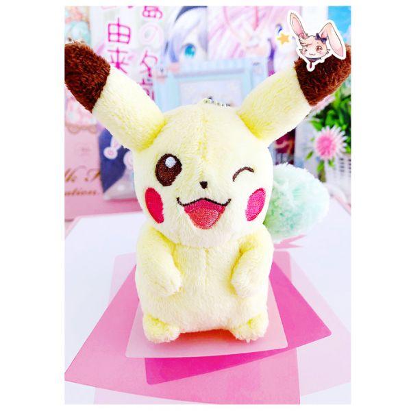I Love Pikachu vorne