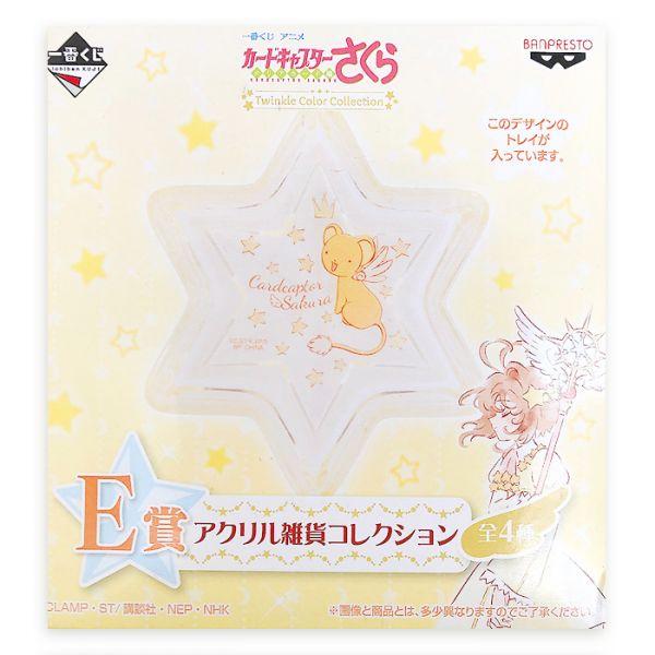 Card Captor Sakura Twinkle Star Vorschau