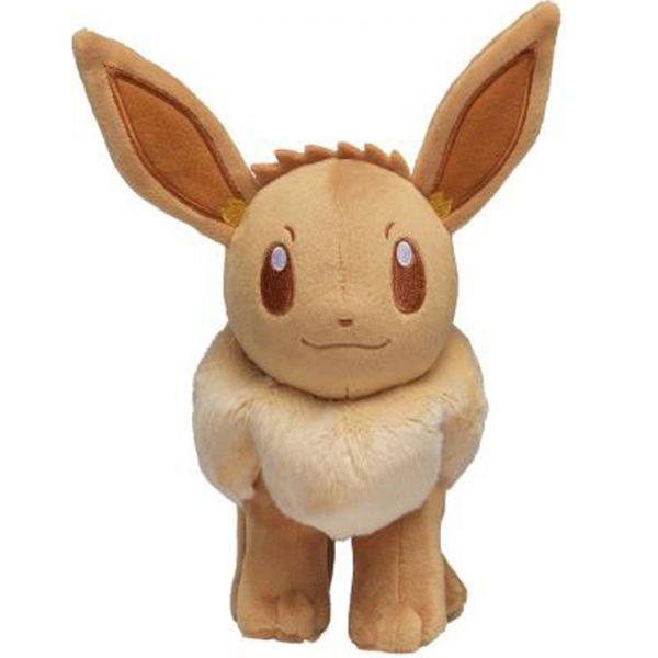 Pokemon Monochrom Evoli Plüschfigur
