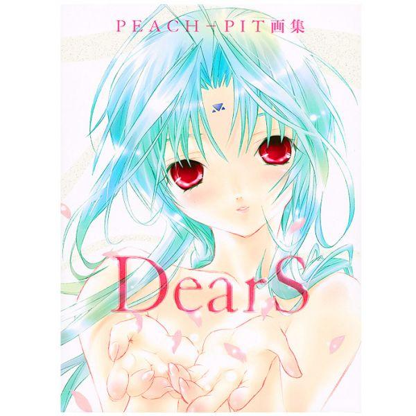 Dears Artbook