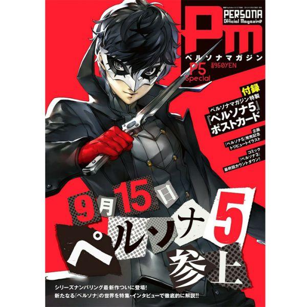 PM Persona Magazin