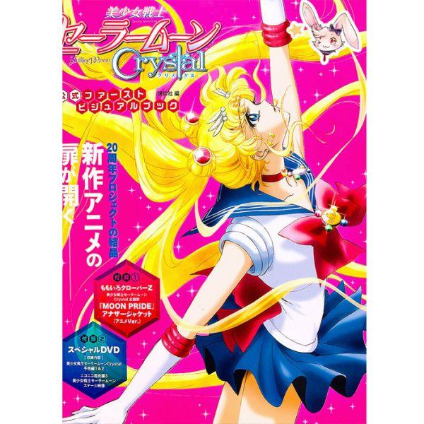 Sailor Moon Crystal Fanmook