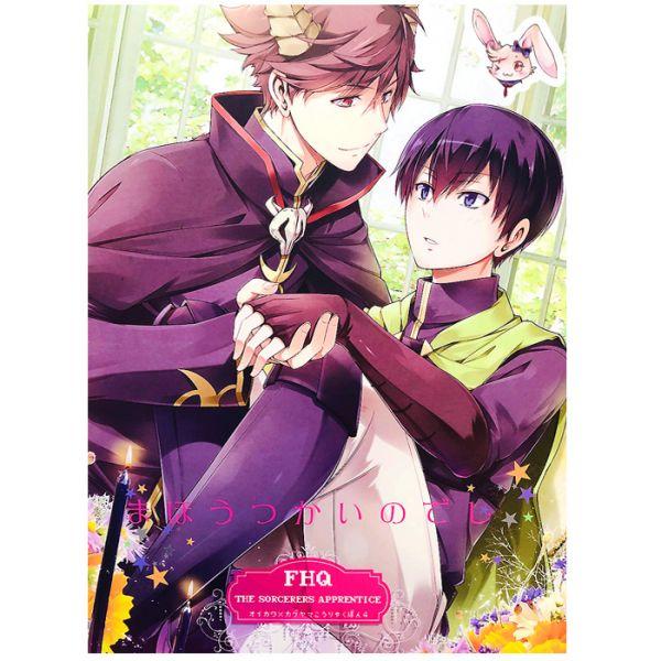 HaikyuOmega2D Cover