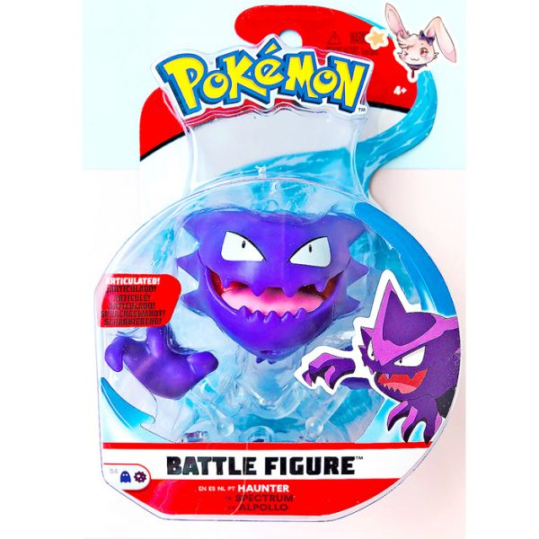 Pokemon Battle Mini-Figur Alpollo Haunter