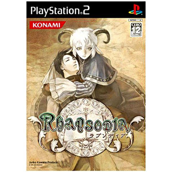Rhapsodia Cover