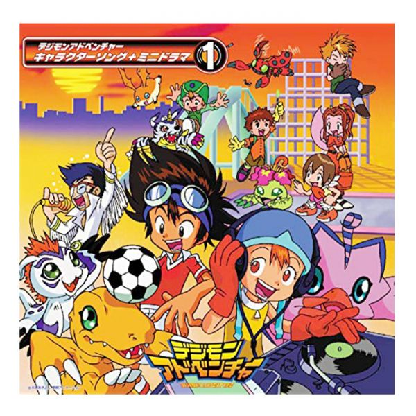 Digimon Adventure 01 CD