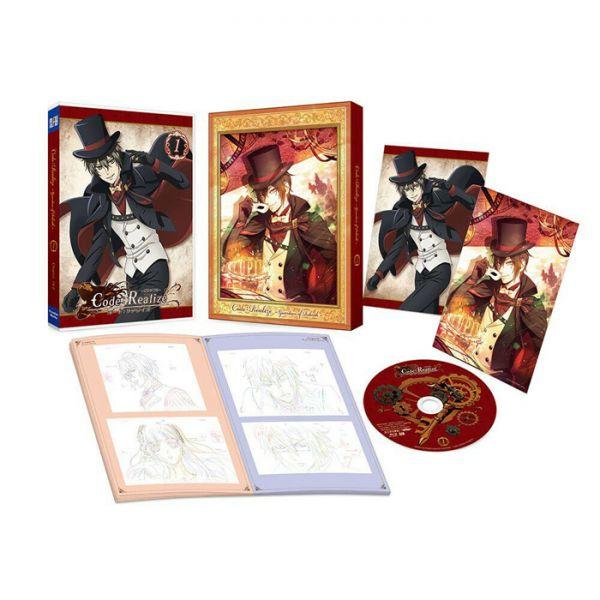 Code Realize Limited Editon Blu-Ray
