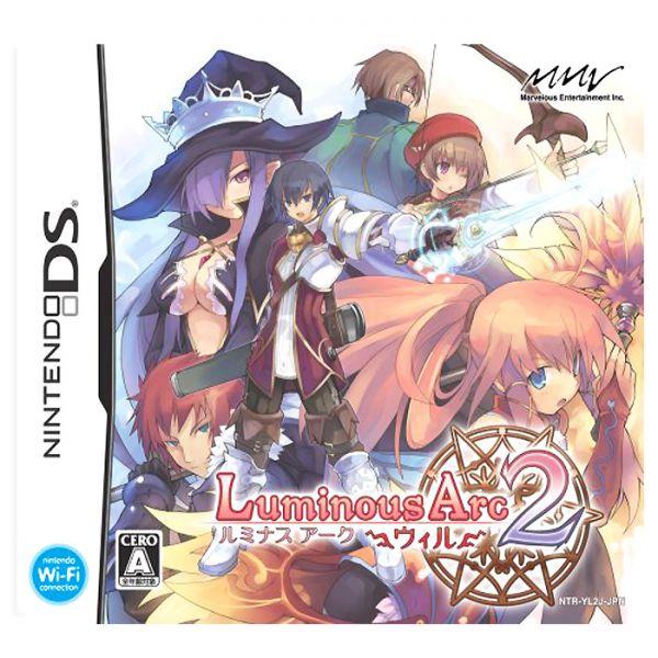 LuminousArc2 Cover