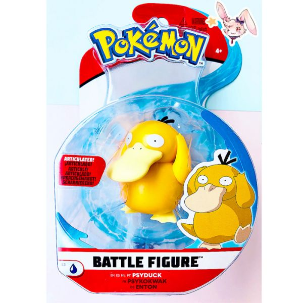 Pokemon Battle Mini-Figur Enton Psyduck