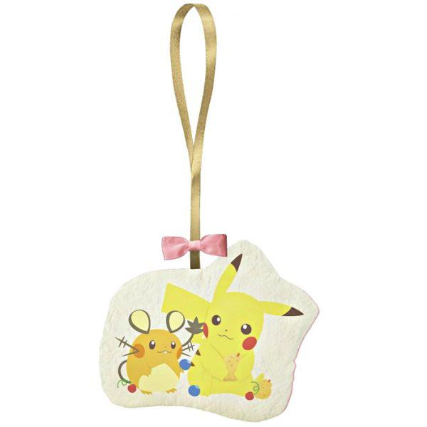 Pikachu Duftkissen