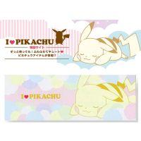 I love Pikachu & Evoli weiches Handtuch