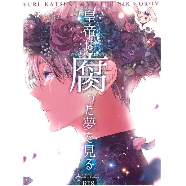 Yuri!!! on Ice - Emperor has a rotten Dream