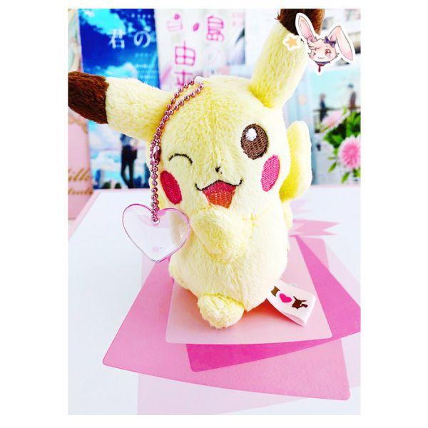 I love Pikachu Herz vorne