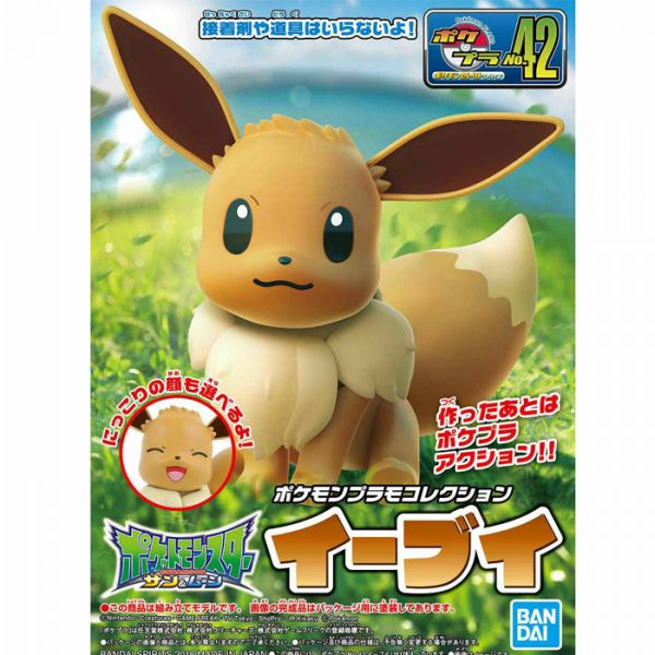 Pokemon Model Kit Evoli
