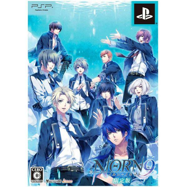 Norn9 Norn + Nonette Limited Edition