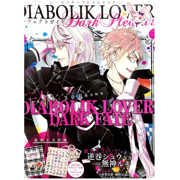 Diabolik Lovers Dark Fate Cover