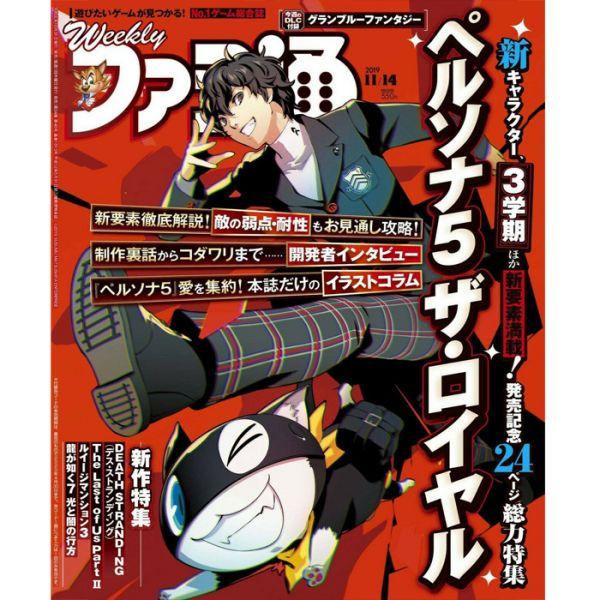 Weekly Famitsu Persona Royal